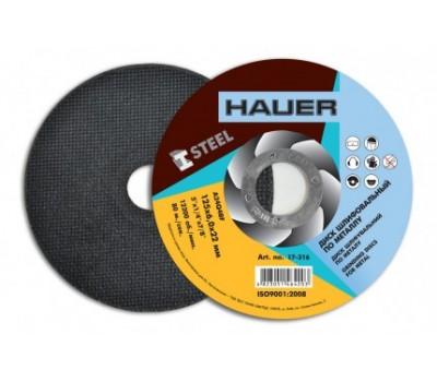 Круг шлифовальный Hauer 180 x 6.0 x 22 мм