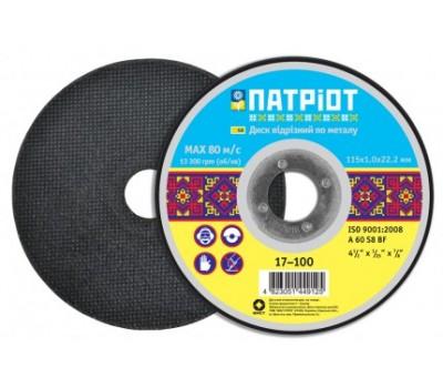 Диск отрезной Патриот по металлу 230 x 2.4 x 22 мм