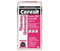Клей для пінополістиролу і ральну вати Ceresit Thermo Universal 25 кг