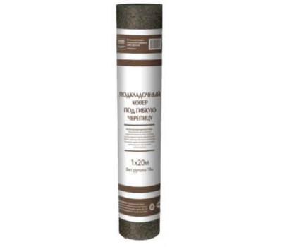 Подкладочный ковёр для битумной черепицы Ореол ХММ 2,0 (15 м)