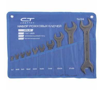 Набір ключів комбінованих Сібртех фосфатованние 6 - 32 мм (10 шт)