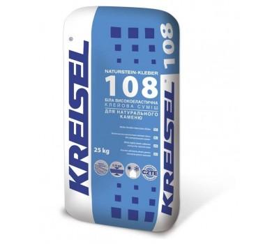 Клей для натурального камня Kreisel Naturstein-Kleber 108 25 кг