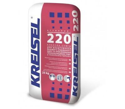 Клей для пінополистирола Kreisel Styropor-Armierungsgewebekleber 220 25 кг