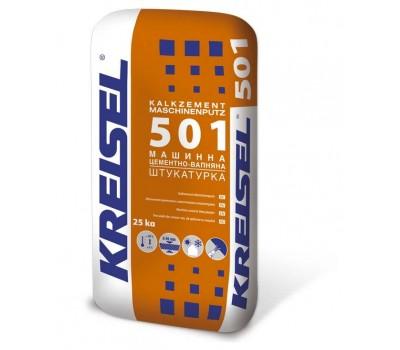 Машинная штукатурка Kreisel 501 25 кг