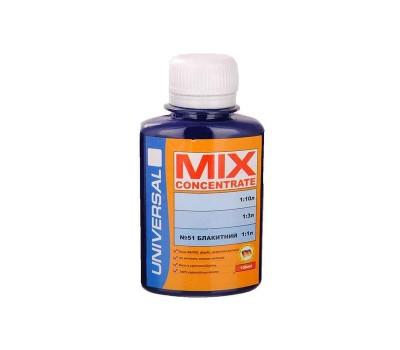 Колорант MIX concentrate 51 голубой (100 мл)