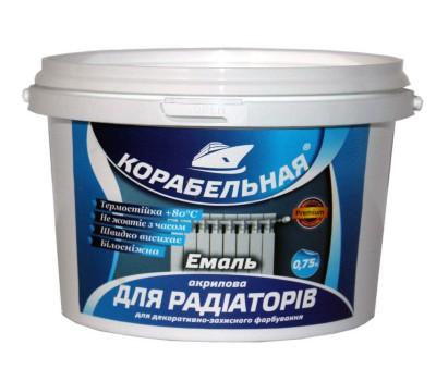 Эмаль акриловая для радиаторов Корабельная белый 0.75 л