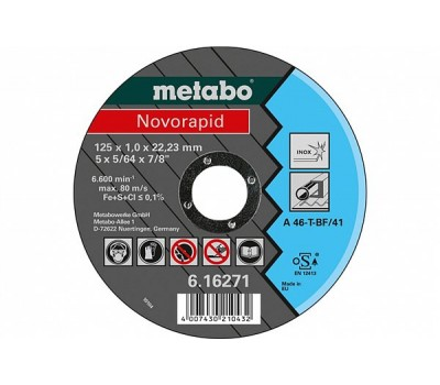 Диск отрезной Novorapid по металлу 125 x 1.0 x 22.2 мм