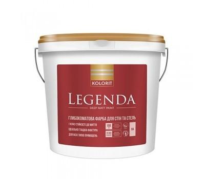 Краска Kolorit Legenda C интерьерная латексная 4.5 л