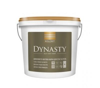 Краска Kolorit Dynasty A интерьерная латексная 2.7 л