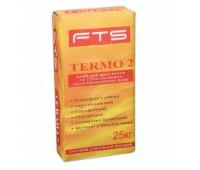 Клей для теплоізоляційних плит FTS Termo 2 25 кг