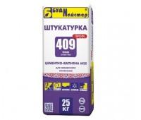Штукатурка Будмайстер ТИНК-409 Techno PR50 25 кг