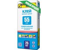 Клей високої адгезії БУДМАйстер Клей-55 25 кг