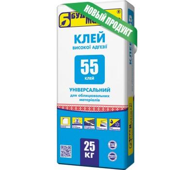 Клей высокой адгезии Будмайстер Клей-55 25 кг