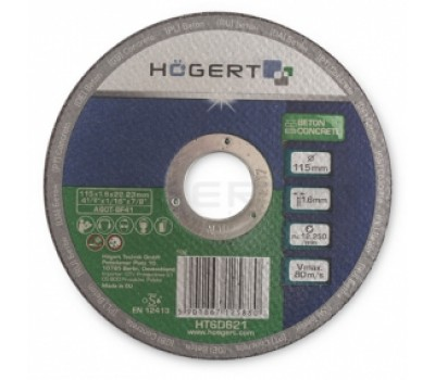 Диск отрезной Hogert для бетона HT6D622 1.6 x 125 мм
