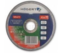 Диск відрізний Hogert по металу, бетону, кераміці HT6D644 1 x 125 мм