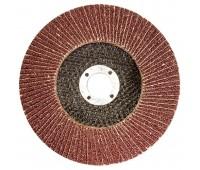 Круг лепестковый Matrix торцевой 125 х 22,2 мм (P 120)