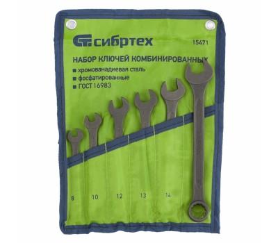 Набор ключей комбинированных Сибртех фосфатированные 8 - 17 мм (6 шт)