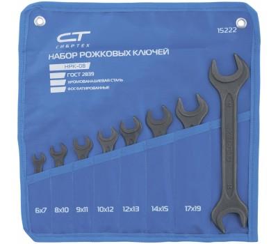 Набор ключей рожковых Сибртех фосфатированные 6 - 24 мм (8 шт)