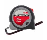 Рулетка Matrix Continuous fixation 7,5 м (25 мм)