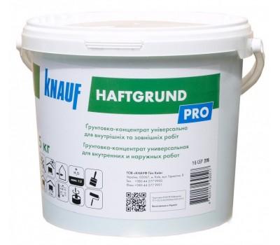 Грунтовка Knauf Хафтгрунд 10 кг