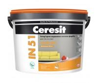 Краска Ceresit IN 51 Standard база А белый 10 л