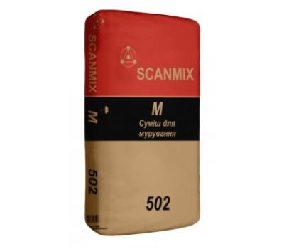 Раствор для кладки Scanmix M 502 25 кг