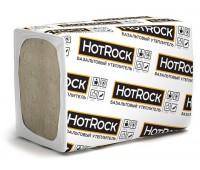 Минеральная базальтовая вата Hotrock Фасад Лайт 100 мм (1,2 x 0,6 м) 1,44 м. кв