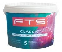 Краска FTS Classic 5 интерьерная латексная 10 л