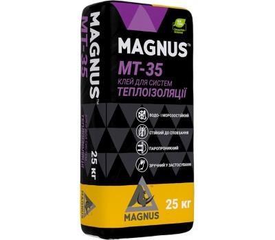 Клей для систем теплоизоляции Magnus MT35 25 кг