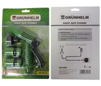 Набор для полива Grunhelm GR-6508 (40308)