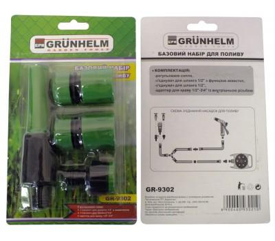 Набор для полива Grunhelm GR-9302 (40323)