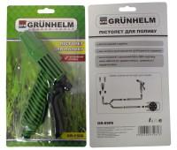 Пистолет для полива Grunhelm GR-6506 (40307)