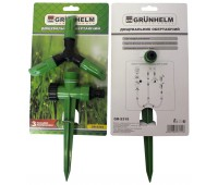 Розбризкувач Grunhelm GR-5315 обертовий (40300)