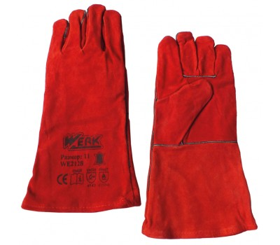 Перчатки замшевые Werk WE2128 красные