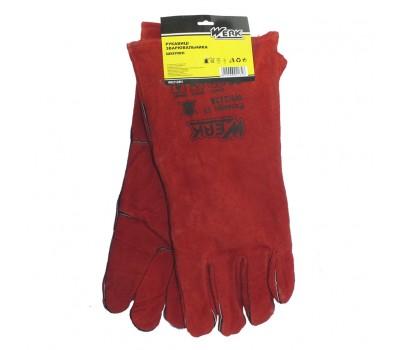 Рукавички замшеві Werk WE2128H червоні