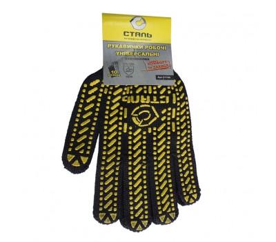 Перчатки Сталь 21104 чёрные (52051)