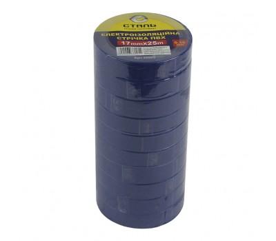 Изолента Сталь 17 мм синяя 20 м (38004)
