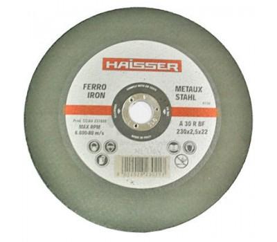 Круг відрізний Haisser по металу 125x1.0x22.2 мм