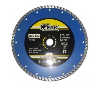 Круг алмазний Werk Turbo по бетону 230x7.0x22.225 мм (WE110114)