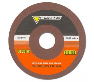 Круг заточувальний Forte 100x3.2x10 мм