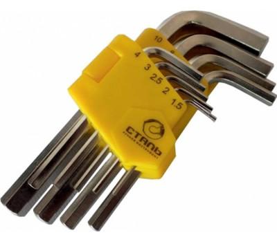 Набор ключей Сталь НЕХ Г-образные 9 предмета (48101)