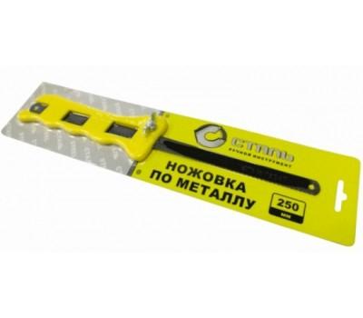 Ножівка Сталь 40202 по металу 250 мм (40448)