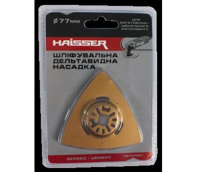 Насадка шліфувальна дельтавидна Haisser (НS 107007)